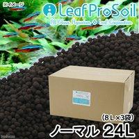 Leaf Pro Soil リーフプロソイル ノーマル 24L(8L×3袋) 熱帯魚 用品