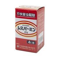 ニチドウ 脱皮阻害剤 レスバーミン 40g
