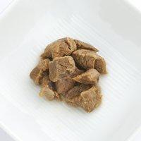 3袋セット 国産 鹿肉のやわらかヤギミルク煮 15g 少量パック 無添加無着色レトルト 犬猫用 Packun Specialite