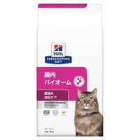 ヒルズ プリスクリプションダイエット〈猫用〉 腸内バイオーム 2kg 特別療法食 ドライフード