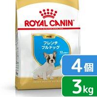 ロイヤルカナン フレンチブルドッグ 子犬用 3kg×4袋 3182550811705  ジップ付