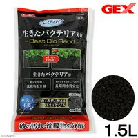 GEX ベストバイオサンド 1.5L 底床 ソイル バクテリア 熱帯魚 用品