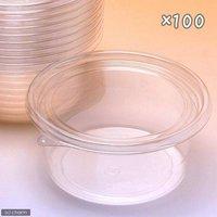 プリンカップ 大浅 約370ml×100個 (DT129-430TC) カブトムシ クワガタ 卵 幼虫 繁殖
