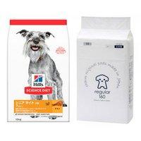 ヒルズ サイエンスダイエット シニアライト7歳以上小粒肥満傾向の高齢犬用 チキン 12kg+国産ペットシーツ薄型レギュラー