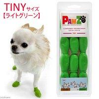 犬 靴 Pawz ラバードッグブーツ Tiny ライトグリーン 犬用
