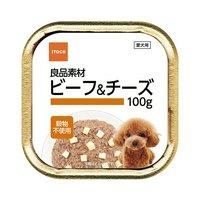 イトウアンドカンパニー 良品素材 アルミトレイ ビーフ&チーズ 100g