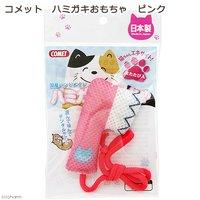 コメット ハミガキおもちゃ ピンク 国産