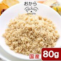 おから・豆腐