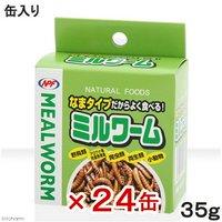 NPF ミルワーム 35g 24缶入り 両生類 爬虫類 ハリネズミ フード 餌 エサ 缶詰