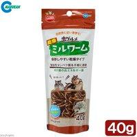 マルカン 虫グルメ 乾燥ミルワーム 40g