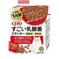 アウトレット品 CIAO すごい乳酸菌クランキー まぐろ節ミックス味 20g×10袋 訳あり