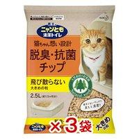 猫砂 ニャンとも清潔トイレ 脱臭抗菌チップ 大きめの粒 2.5L 3袋入