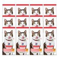 ヒルズ サイエンスダイエット キャットフード アダルト ライト 1~6歳 肥満傾向の成猫用 チキン 800g 適正体重の維持 12袋入り