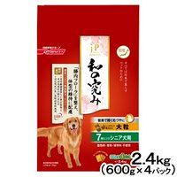 ジェーピースタイル 和の究み 健康で輝く毛づやに 大粒 7歳以上のシニア犬用 2.4kg (600g×4パック)