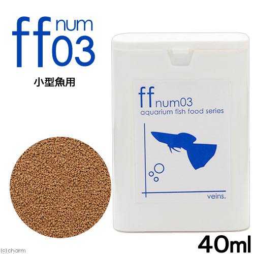 aquarium fish food series 「ff num03」 小型魚用フード 40ml