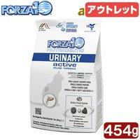 アウトレット品 FORZA10(フォルツァ10) アクティブライン ウリナリー キャット 泌尿器ケア 454g 訳あり