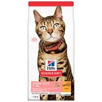 ヒルズ サイエンスダイエット キャットフード アダルト ライト 1~6歳 肥満傾向の成猫用 チキン 1.8kg 適正体重の維持