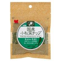 黒瀬ペットフード 国産 小松菜チップ 15g セキセイインコ オカメインコ