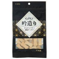 国泰ジャパン KURO 吟造り グルテンフリー米粉クッキー 40g
