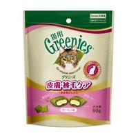 グリニーズ 猫用 皮膚被毛ケア サーモン味 90g 正規品