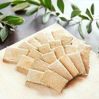 3袋セット パティシエのチモシークッキー にんじん 40g×3袋 小動物のおやつ うさぎ 無添加 無着色 グルテンフリー
