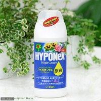 ハイポネックス ハイグレード原液 450ml 追肥 液体肥料 速効性肥料 草花 野菜