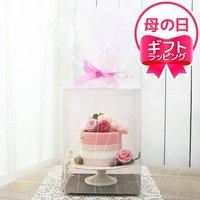 プリザーブドフラワー アニバーサリーケーキ ピンク(1個) 4月26日~5月9日 日時指定不可