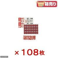 冷凍★キョーリン クリーン赤虫(アカムシ)100g 108枚 冷凍赤虫