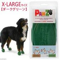犬 靴 Pawz ラバードッグブーツ XL ダークグリーン 犬用