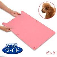 ターキー キャリーマット ワイド ピンク 33×54.7cm キャリー マット 犬 猫