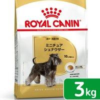 ロイヤルカナン ミニチュアシュナウザー 成犬高齢犬用 3kg ジップ付