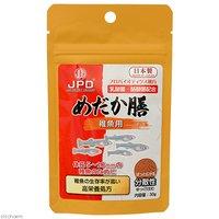 日本動物薬品 ニチドウ めだか膳 稚魚用 30g