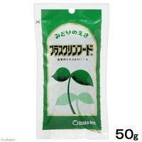 東京飯塚農産 プラスグリンフード 50g