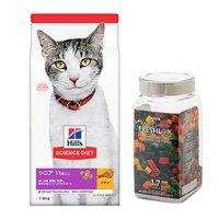 ヒルズ サイエンスダイエット シニアプラス 11歳以上 高齢猫用 チキン 1.8kg+小分けに使えるフードストッカー