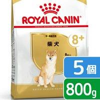 ロイヤルカナン 柴犬 中高齢犬用 800g×5袋 3182550866118 ジップ付