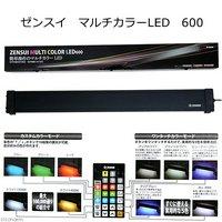ZENSUI マルチカラーLED 600 リモコン付き