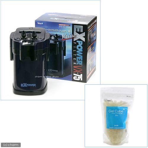 (熱帯魚)ろ材 バリューエックスパワーフィルター VX−75+ゲルキューブ・プラスバクテリア付き スモール 1L 本州・四国限定
