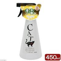 B-blast ペットの消臭除菌スプレー 猫専用 450ml