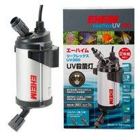 エーハイム リーフレックス UV350 殺菌灯