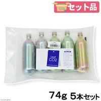Leaf CO2 ボンベ 74g 5本セット 炭酸ボンベ 汎用品 新瓶