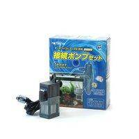 60Hz カミハタ ターボツイスト 3x用接続ポンプセット 60Hz(西日本用) 殺菌灯 交換パーツ
