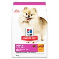 ヒルズ サイエンスダイエット ドッグフード 小型犬用 高齢犬用 シニア 7歳以上 チキン 5kg