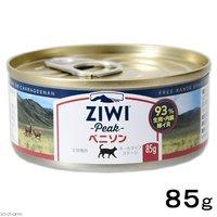 ジウィピーク キャット缶 ベニソン 85g キャットフード ziwipeak