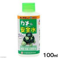 日本動物薬品 ニチドウ カメの安全水 100ml