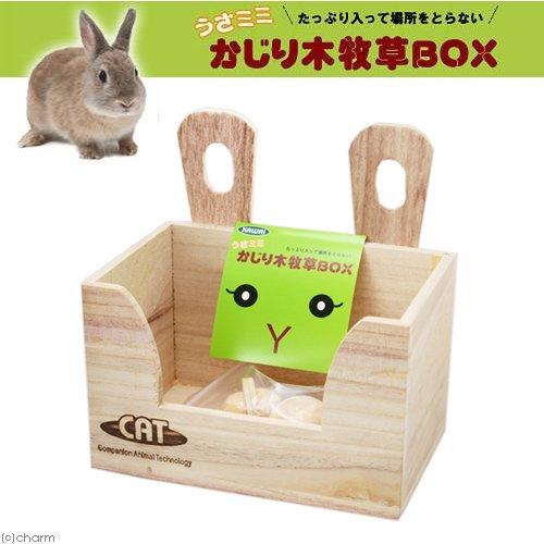 川井 KAWAI うさミミ かじり木牧草BOX うさぎ 食器