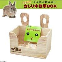 川井 KAWAI うさミミ かじり木牧草BOX
