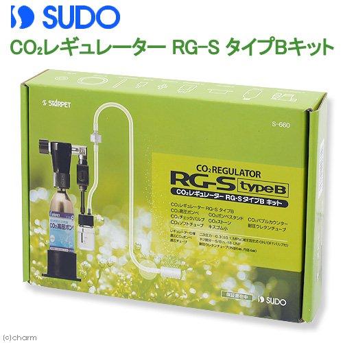 CO2レギュレータ RG−S タイプBキット 沖縄別途送料