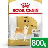 ロイヤルカナン 柴犬 成犬用 800g 3182550823890 ジップ付
