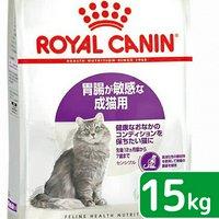 ロイヤルカナン 猫 センシブル 成猫用 15kg 3182550702362   ジップ無し