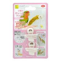 三晃商会 SANKO 小鳥のミレットクリップ